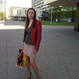 Фото Валерия, Москва, 42 года - добавлено 15 ноября 2020