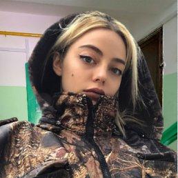 Екатерина, 24 года, Анапа