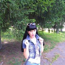 Евгения, 39 лет, Новосибирск