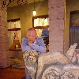 Максим, 46 лет, Рязань
