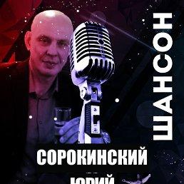 Юрий, 52 года, Чебоксары
