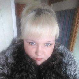 Александра, 37 лет, Рязань