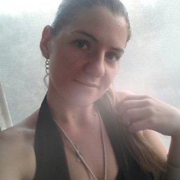 Екатерина, 25 лет, Запорожье