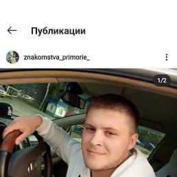 Слава, 24 года, Владивосток