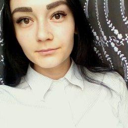 Инесса, 26 лет, Астрахань