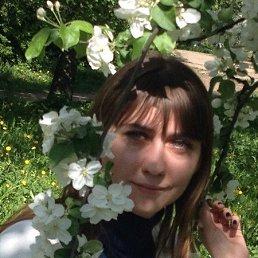 Наталья, 41 год, Воскресенск