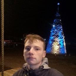 Кирилл, Нижний Новгород, 18 лет