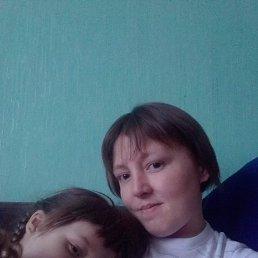 Изольда, 28 лет, Уфа