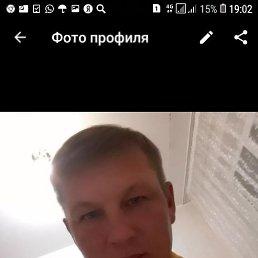 Виталий, 36 лет, Набережные Челны
