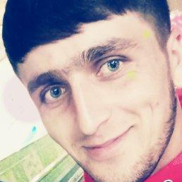Али, 21 год, Красноярск