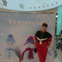 Кристина, 50 лет, Сергиев Посад