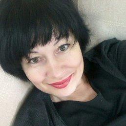 Елена, 52 года, Ессентуки