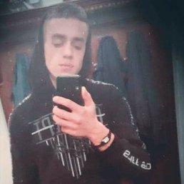 Андриан, 20 лет, Черновцы