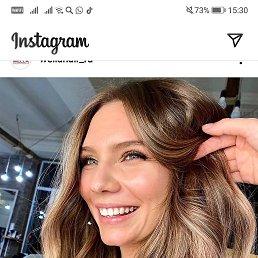 Юлия, 35 лет, Сочи