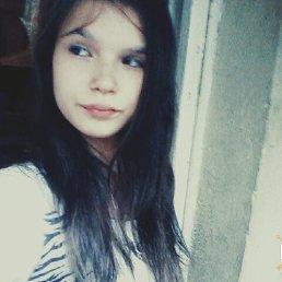 Вика, 19 лет, Самара