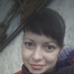 Анастасия, 35 лет, Новосибирск