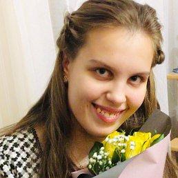 Мария, Брянск, 18 лет
