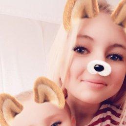 Юлия, 25 лет, Белгород