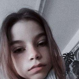 Диана, 17 лет, Краснодар
