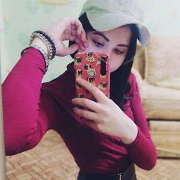 Фото Алина, Новосибирск, 19 лет - добавлено 17 апреля 2021