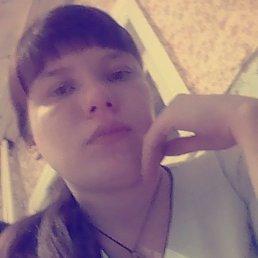 Светлана, Красноярск, 29 лет