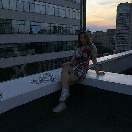 Евгения, Москва, 18 лет