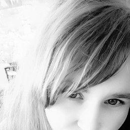 Марина, 25 лет, Каховка