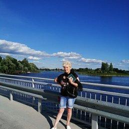 Наталья, 56 лет, Ржев