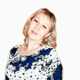 Светлана, 45 лет, Екатеринбург