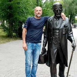 Эдуард, 49 лет, Магнитогорск