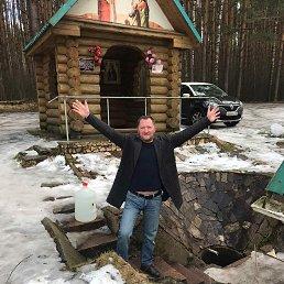 Вячеслав, 47 лет, Егорьевск
