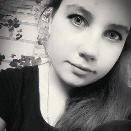 Фото Дарина, Улан-Удэ, 18 лет - добавлено 31 января 2021