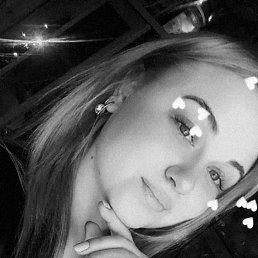 Кристина, 22 года, Нижний Тагил