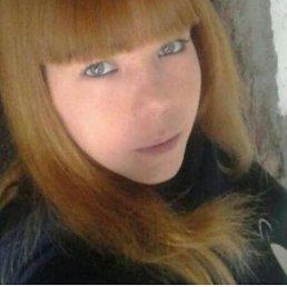 Милка, Ставрополь, 26 лет
