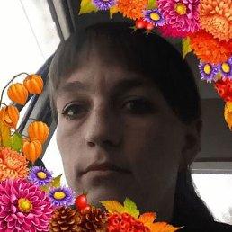 Мария, 29 лет, Ульяновск