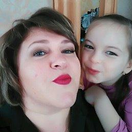 Зоя, 45 лет, Омск