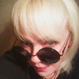 Лена, 45 лет, Чебоксары