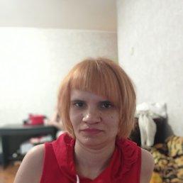 Александра, 25 лет, Владивосток