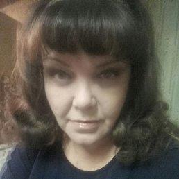 Татьяна, 52 года, Гаврилов-Ям
