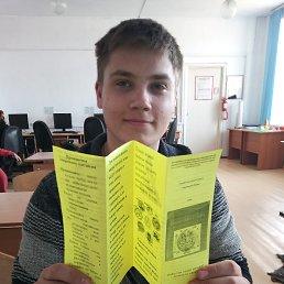 руслан, 16 лет, Владивосток