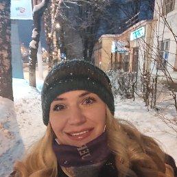 Лена, 42 года, Тверь
