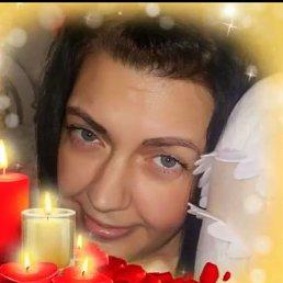 Марина, 43 года, Екатеринбург