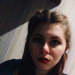 Вера, 18 лет, Воронеж