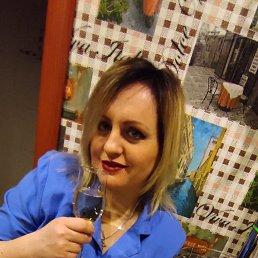 Наталья, 41 год, Черкассы