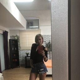 Светлана, Ростов-на-Дону, 37 лет