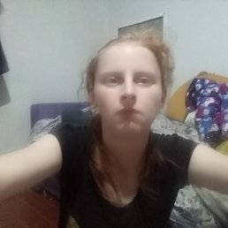 Наталья, 29 лет, Богданович