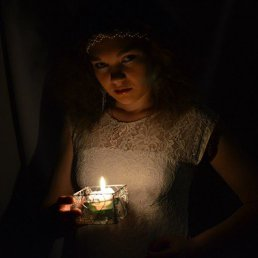 Мария, Курск, 26 лет