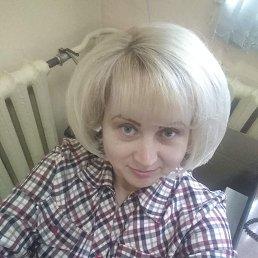 Марина, 43 года, Тверь