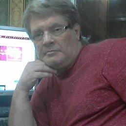 Сергей, Обнинск, 61 год