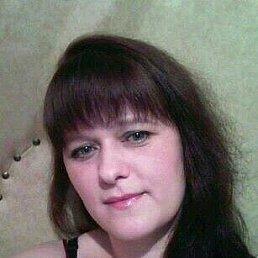 Анюта, 39 лет, Сатка